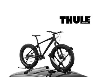 thulebox